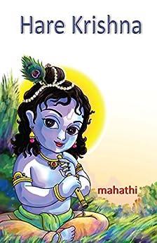 Hare Krishna by [Mahathi]