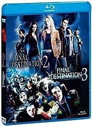 Final Destination (Box 2 Br Final Destination 2, Final Destination 3)