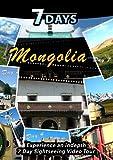 7 Days Mongolia [DVD] [2012] [NTSC]