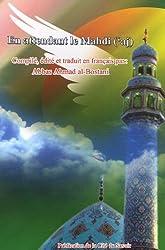 En attendant le Mahdi ('aj)