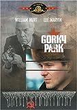 Gorky Park - Dennis Potter