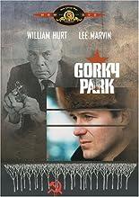 Gorky Park hier kaufen