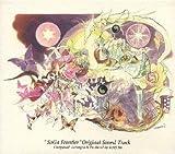 Songtexte von Kenji Ito - SaGa Frontier Original Soundtrack