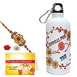 Aart Store Rakhi Special For You Digitally Printed Sipper Bottle Gift Box For Lovely Brothers/Sisters.