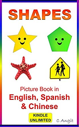 shapes picture book in english spanish amp chinese