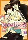 Sekaiichi Hatsukoi Vol.2
