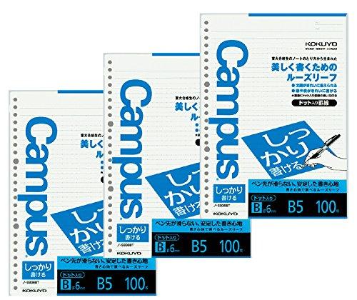 3x Kokuyo Campus Loose Leaf Filler Papier-pre-dotted Dickes Papier, B526Löcher, 100sheets-200Seiten x 3er Pack (insgesamt 300sheets-600Seiten) 6mm ruled