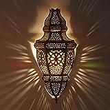 Orientalische Wandlampe Ayah