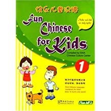 Fun Chinese for Kids 1: Mit 1 CD