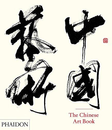 The Chinese Art Book Moser-art