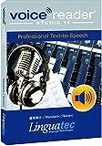 Voice Reader Studio 15 Mandarin de Taïwan / 臺灣華語 / Mandarin (Taiwan) - Professional Text-to-Speech Software - Logiciel synthèse vocale (TTS) pour Windows PC - Sonorisation professionnelle - Qualité vocale exceptionelle - Transformer tout type de texte en audio