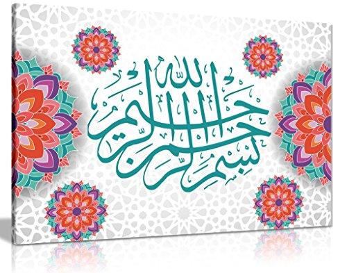 Leinwand-wand-kunst Arabisch (Islamische Kunst Arabische Kalligraphie–Bismilliah Leinwand Kunstdruck Bild, A2 61x41 cm (24x16in))