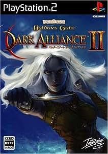 Baldur's Gate: Dark Alliance II[Import Japonais]
