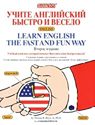 Learn English the Fast and Fun Way for Russian Speakers (Fast and Fun Way)