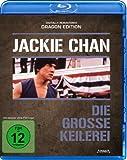 Jackie Chan - Die große Keilerei - Dragon Edition [Blu-ray]