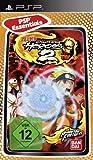 Produkt-Bild: Naruto: Ultimate Ninja - Heroes 2 [PSP Essentials]