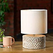 Ellementry Pebble Drum Lamp with Shade- Ecomix 20 x 20 x 17 cm
