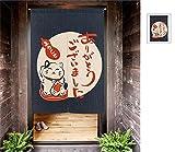 Mr. Fantasy Japanische Noren Vorhang Türvorhang Tapisserie Fliegen Insektenvorhang Raumteiler Glückliche Katze