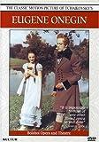 Eugene Onegin-Comp Opera [Edizione: Germania]