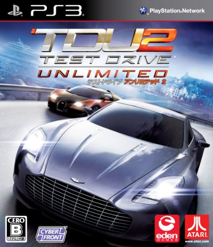 Test Drive Unlimited 2 (japan import)