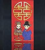 BC Worldwide Ltd 6 Goldblatt roter Umschlag Hong Bao doppeltes Glück alte chinesische Braut Bräutigam extoic Kleid, Hochzeitsgeschenk, Verlobung, Brautparty-Geschenk