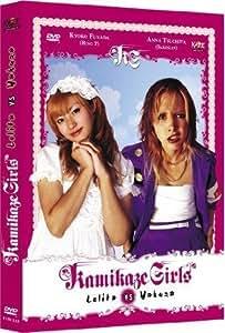 Kamikaze girl - version simple
