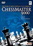 ChessMaster 9000 (Mac/DVD)
