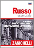 Image de Russo essenziale. Russo-italiano, italiano-russo