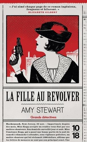 "<a href=""/node/9910"">La fille au revolver</a>"