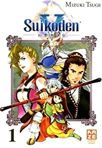 Suikoden V Edition simple Tome 1