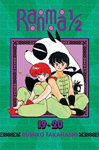 Ranma 1/2 (2-in-1 Edition), Vol. 10 by Rumiko Takahashi (2015-09-08)