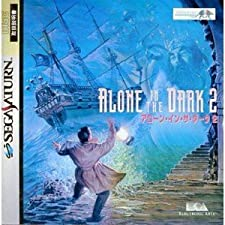 Alone in the Dark 2 [Japan Import]