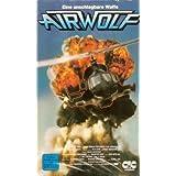 Airwolf 1 - Eine unschlagbare Waffe