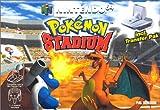 Pokémon Stadium -