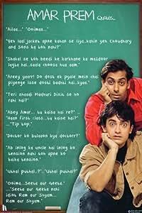 Posterboy 'Amar Prem' Poster (60.96 cm x 91.44 cm)