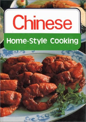 Chinese Home Style Cooking by Wang Jinhuai (2000-01-01)