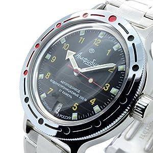 Vostok Amphibia Ejercito ruso 200m WR Mecanico AUTO Reloj de cuerda automatico 420270 de Vostok