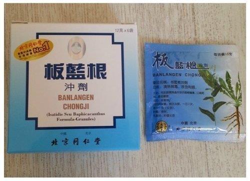 medecine-traditionnelle-chinoise-tong-ren-tang-ban-lan-gen-chongji-hongkong-packing-import-par-allas