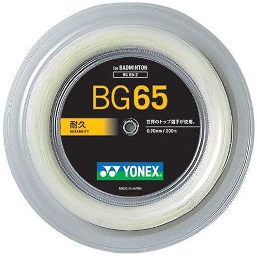 BG 65 Badmintonsaite