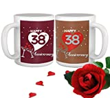 Best Brother In Law Mugs - TiedRibbons 38th Marriage Anniversary Gift for Parents Father Review