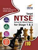 Target NTSE Class 10 Stage 1 & 2  Solved Papers + 5 Mock Tests (MAT + LCT + SAT)