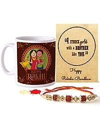 Tied Ribbons Rakhi Gift For Brother Combo (Designer Rakhi, Printed Coffee Mug, Rakshabandhan Special Card, Roli...
