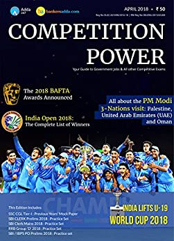 Competition Power: April 2018 Edition by [Anand, Gopal]