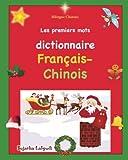 Bilingue Chinois: Les premiers mots: Dictionnaire d'images en couleur bilingue pour enfants, Noël,  bilingue français-chinois simplifié, Chinois enfant, bilingue pour enfants (chinois/francais)