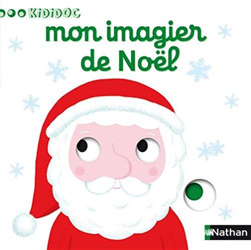 Mon imagier de Noël (17)
