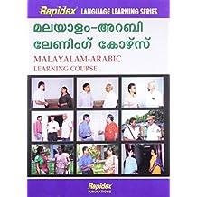 Amazon in: Malayalam - Language Learning & Teaching