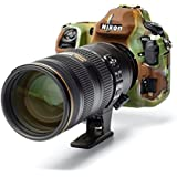 EasyCover Silicone Protection Cover for Nikon D850 (Camo - military - camouflage) Roy Imaging