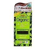Radico Colour Me Organic Pflanzenhaarfarbe Sanftes Schwarz (bio, vegan, Naturkosmetik) schwarz