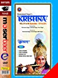 Krishna Set 3 (Volume 31 to 55) - Best Reviews Guide