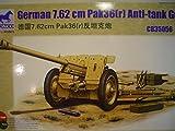 Bronco Models CB35056 - Modellbausatz German 78.2 mm Pak36, R Anti-Tank Gun